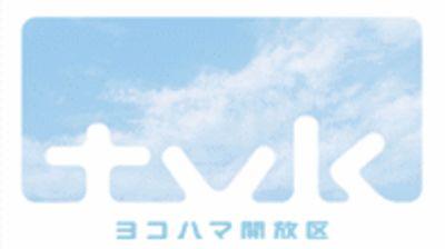 TV Kanagawa