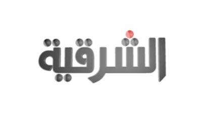 Al Sharqiya