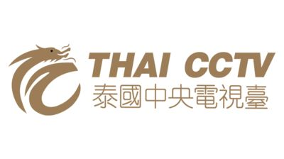 Thai CCTV