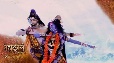 Episode 80 - Mahakali – Anth hi Aarambh hai S01E80 | TVmaze