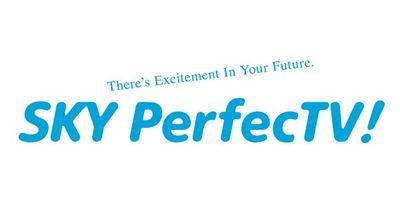 Sky PerfecTV