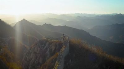 Secrets of the Great Wall