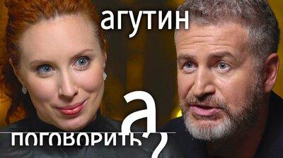 Леонид Агутин о разных постелях с Варум, любви, алкоголе и возрасте