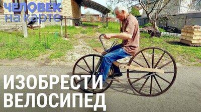Инженер-спортсмен Дашевский