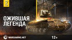 Восстановление КВ-1: в честь 75-летия великого подвига Зиновия Колобанова