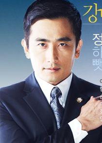 Cha In Pyo Kang Tae San