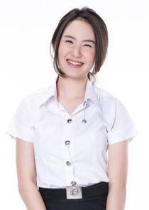 Cherreen Nachjaree Emma