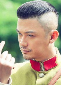 Lu Fang Sheng Matsuzawa