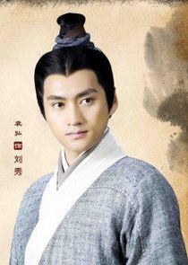 Yuan Hong Liu Xiu