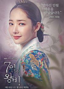 Park Min Young Shin Chae Kyung / Queen Dangyeong