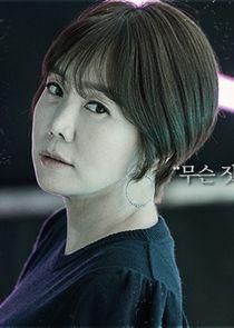 Kim Jung Eun Choi Jo Hye