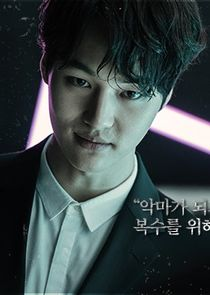 Jang Se Jong Lee Sung Hoon