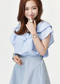 Kim Seul Gi Yoon Sol
