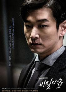 Cho Seung Woo Hwang Shi Mok