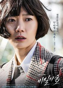 Bae Doo Na Han Yeo Jin