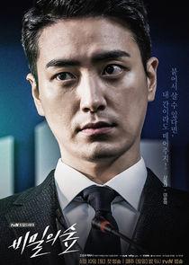 Lee Joon Hyuk Seo Dong Jae