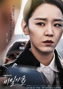 Shin Hye Sun Young Eun Soo