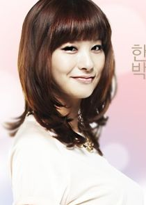 Yoo In Young Oh Chae Rin