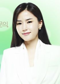 Gong Hyun Joo Han Soo In