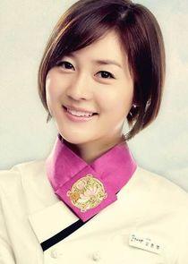 Sung Yoo Ri Go Joon Young