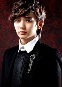 Yoo Seung Ho Kim Min Jae
