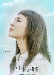 Lee Yun Hee Eom Hyun Soo