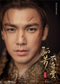 Wallace Chung Chu Bei Jie