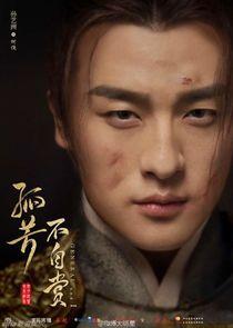 Sean Sun He Xia