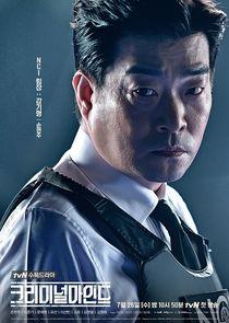 Kang Ki Hyung