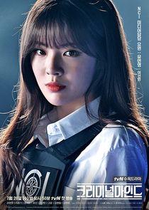 Yoo Min Young