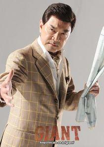 Lee Duk Hwa Hwang Tae Sub
