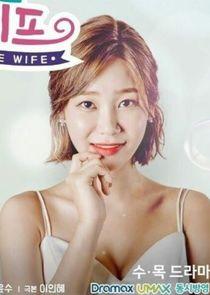Yuna Hwang Hyo Rim