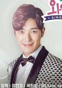 Kwak Hee Sung Hwang Jae Min