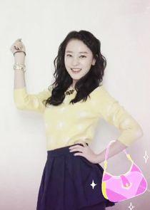Go Woo Ri Jung Da In