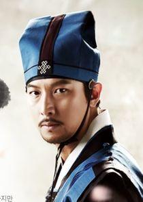 Park Gun Hyung Lee Yook Do