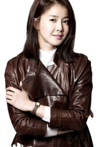 Lee Si Young Seo Yi Re
