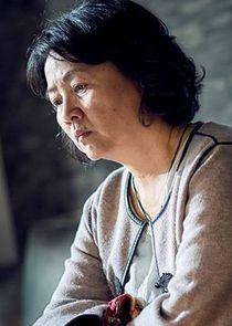 Wang Chuan Wu Ma