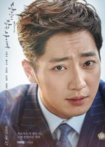 Lee Jong Suk Jung Jae Chan