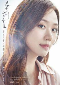Suzy Nam Hong Joo