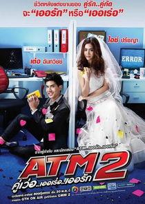 ATM 2 Romance Error