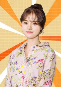 Go Bo Kyul Min Suh Young