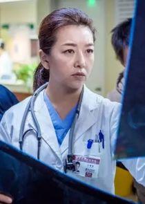 Jiang Shan Liu Hui Min