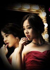 Park Eun Hye Yoo Ga Eun