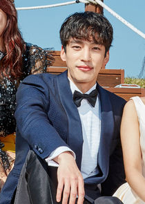 Goo Won Min Ji Suk