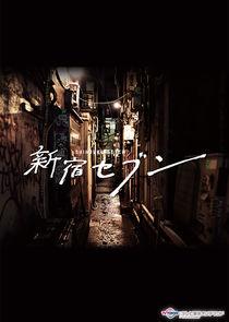 Shinjuku Seven