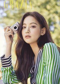 Oh Yun Suh