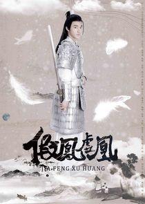 Dong Zi Ming Xie Qing Yun