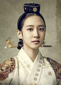 Park Eun Bin Lady Hye Kyung of Hong Clan
