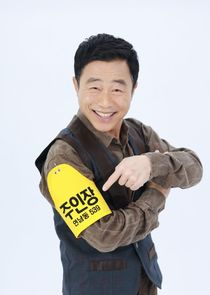Lee Moon Shik Jo Dan