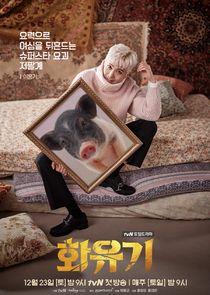 Image result for korean odyssey cast